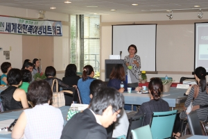 Speech by Dr. Namsook Jahng, the Education Advisory of KOWIN Vancouver
