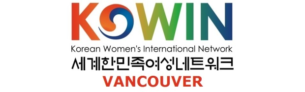 kowin_vancouver_logo