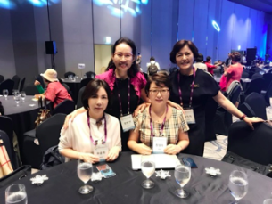 2018-KOWIN-KoreaConference-2