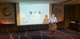 2018-KOWIN-KoreaConference-4