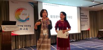 2018-KOWIN-KoreaConference-5