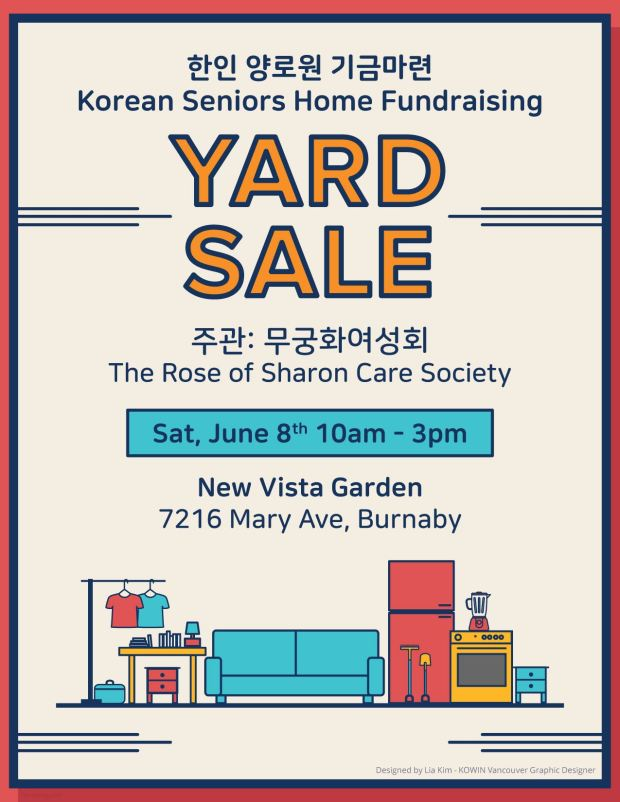 Yard Sale Poster rev2-web.jpg
